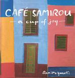 Cafe Samirou